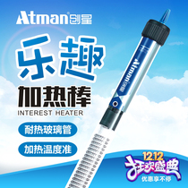 Atman chuangxing heating rod automatic constant temperature explosion-proof small turtle tank aquarium heater fish tank heating rod