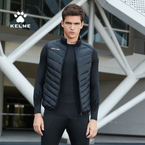 kelme Carmell sports Down Vest Mens football running winter training vest genuine custom waistcoat