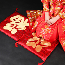 Wedding tea kneeling mat thickened Chinese-style big red a couple of new bride wedding supplies wedding gift sit on the blessing mat