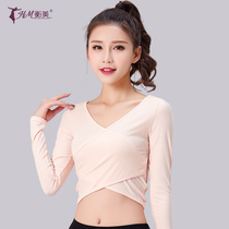 Heng Mei Latin Dance top new dance practice clothes female adult long sleeve 2018 yoga body suit dance clothes