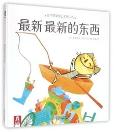 (THE CITIC BOOKSTORE THE ORIGINAL BOOK)  NEW AND NEW THINGS (FINE)