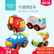 Bernsch children cartoon Modeling Police fire straight two-way inertial toy car set