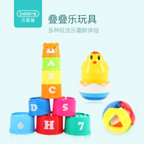 Bain Enshi baby toys stacked music baby puzzle hand grab Jingle Ball stacked Cup set Cup tumbler 0-1 years old