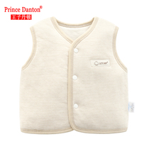 Baby vest small vest autumn and winter thickening warm boys and girls winter horse clip cotton newborn children Autumn