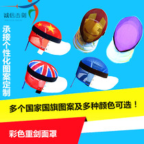 Fencing Equipment Fencing Mask adult children painted heavy sword face protection CE certification manufacturers to promote the domestic