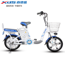Xidesheng electric car leopard 6 ultra-light aluminum frame electric bicycle adult men and women walking lithium tram