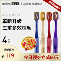 EBISU Ebisu Japan imported 65-hole wide head adult soft toothbrush for men and women special family wear