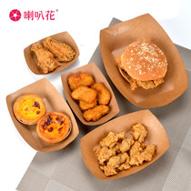 Morning Glory Kraft Paper Boat box jetable chicken rice box fries box roasted wings fried chicken box huile 250