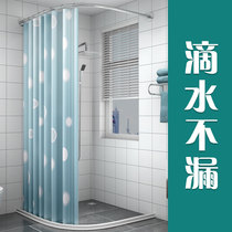 Bathroom magnetic shower curtain suit free punch curved shower curtain rod toilet waterproof curtain floor partition retaining strip