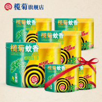 Elm Chrysanthemum mosquito incense large-scale micro-smoke mosquito coils to send mosquito coils incense black mosquito coils FjG2YubeJW