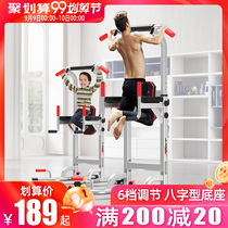 Pull-up horizontal bar home multi-functional childrens family single bar double bar rack Sporting Goods indoor fitness equipment