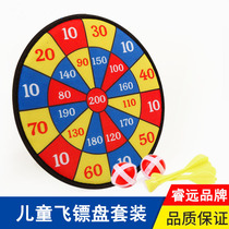 Ruiyuan dart board Children indoor leisure dart board set plastic safety dart ball needle professional flocking target
