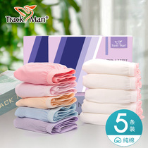 Disposable underwear men and women travel pregnancy postpartum maternity disposable cotton paper underwear shorts adult 5