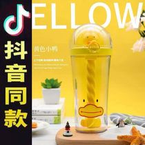 Shake the small yellow duck Cup net red with the same paragraph sanfu stirring Cup Korean cute childrens straw cup morning Morning small yellow cup