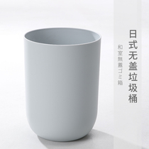 Japanese creative uncovered trash bins home living room bedroom cute bathroom office kitchen large Trash Bins