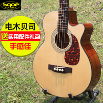 Wooden bass electric box four string 5 string original sound Sqoe electric box wooden bass Bakelite bass bass board to send package