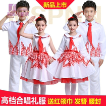 New Years day children princess dress chorus costumes school choir poetry recital costumes