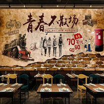 Nostalgia 8090 après la 3D youth mural coffee restaurant hot pot shop fond décran KTV bar tea shop retro wallpaper