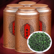 Buy 1 Get 3 Emperor new tea green tea Sunshine Mountain Green Tea cloud fog tea fragrant type 2018 New tea canned