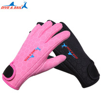 Male diving gloves Snorkeling female waterproof mother coral anti-skid 1.5MM adult hand drops glue swimming diving gloves