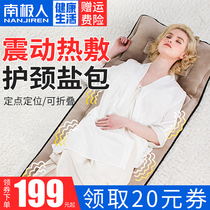 Antarctic electric massage mattress multi-purpose body cervical massage lumbar vibration kneading household massager