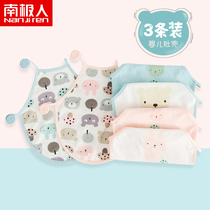 Antarctic baby belly bibs men and women baby belly newborn cotton belly children four seasons universal spring and summer