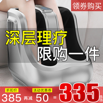 Foot machine foot sole leg calf massager foot foot footstep home acupoint kneading old man electric footstep