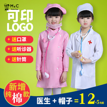 61 childrens cotton Small Doctor Nurse kindergarten occupation family role play dress out of clothing white coat