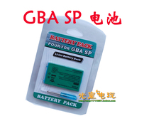 GBA SP battery GBASP game machine Battery Plate iQue small fugue SP applicable with Phillips screwdriver