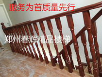 Nordic solid wood staircase guardrail indoor balcony guardrail solid wood bay window guardrail column wooden handrail custom