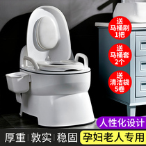 Adult toilet pregnant women can move the toilet home portable toilet chair elderly people with disabilities toilet stool chair