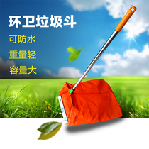 Sanitation windproof garbage bucket dust bucket winnowing 萁 garbage shovel to pick up bags garbage collection stainless steel rod extractors
