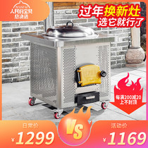 Wood stove rural household wood stove outdoor wood burning stainless steel new mobile stove energy-saving indoor smoke-free