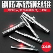 Hand tap tapping combination set manual screw screw drill tooth opener set buckle manual tool wire tapping wrench