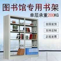 Library Steel Bookshelf School Reading Room Bookshelf Library Bookshelf Steel Wood Combination Bookstore Bookshelf Double-sided