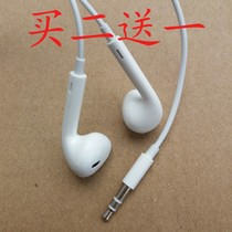 White black popular explosion models short-term binaural stereo bass universal Bluetooth headset mobile phones