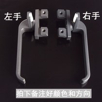 Glass Window Window handle inside and outside the door handle curtain wall thickened doors and windows open solid lock deduction accessories