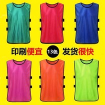 Anti-clothing football sports fluorescent vest adult childrens training shirt vest printed print advertising custom