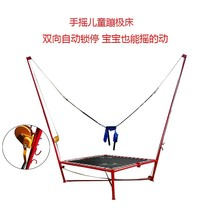 Trampoline children bungee bungee mini bouncer square outdoor adult fitness jump bed baby bungee.