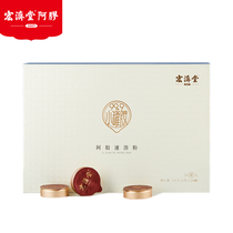 (Hongjitang flagship store) small cans of gelatin gelatin instant powder 6g*24 boxes of Qi and blood that is pure powder