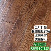 Pure solid wood floor King Kong teak factory direct log indoor home Burma elm wood brushed Locust Wood embossed