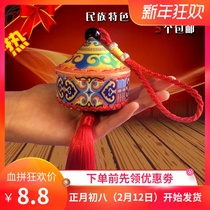 Yurt pendant Inner Mongolia handicraft car pendant Mongolian decorations hand-stitched yurt pendant