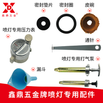 Diesel kerosene gasoline blow torch original accessories leather Bowl pump seal gasket gasket funnel pressure gauge