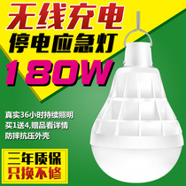 Embarrassed fire outage emergency lights home charging light bulb night market stall lighting super bright battery LED energy-saving households