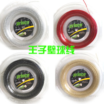 Security prince PRINCE squash line racquetball racket line large disc line racquetball Line 100 meters