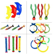 Swimming pool teaching aids crawl toys grass diving stick dolphin children swimming swimming swimming pool teaching aids