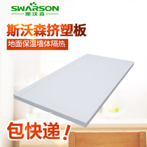 Swossen XPS extruded board insulation board to warm board insulation board roof wall insulation material ground pad treasure