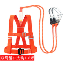 JOHA seat belt aerial work double rope double hook half hook outdoor climbing insurance with site safety rope