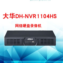 Dahua 4-Way Network DVR mobile phone remote DH-NVR1104HS1080P1 disk monitoring host