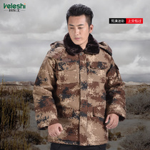 Camouflage coat Army coat cotton coat men and women winter thickening desert training coat cold clothing labor protection cotton jacket